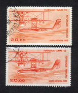 Poste Aérienne N° 58 Nuances Couleurs Orange & Rouge Orange Et Grain,  P A,Variété Variétés - Varieteiten: 1980-89 Afgestempeld