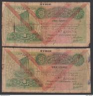 Syria,Syrie, Lebanon,1 Pounds 1939,Two Same Type D, No:40, VG. - Syria