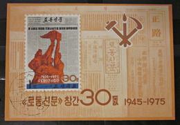 "Briefmarken Asien Block Zeitung ""Rodong Shinmun"" 1975 Korea"