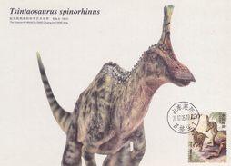 China 2017-11 (6-1)T Chinese Dinosaurs -- Tsintaosaurus, SELF-MADE Maximum Card - A