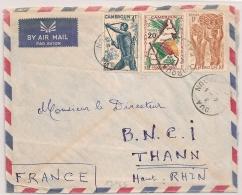 GAROUA Cameroun, 3 Couleurs Pour THANN Haut Rhin. TARIF 25F. - Cameroun (1915-1959)