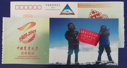 Mountaineering Team Climbing To Muztagh Ata Peak,China 2005 Centenary Celebration Of China Agricultural University PSC