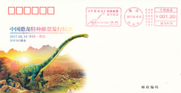 China Post Meter Dinosaur (Chongqing City) On Cover 1v (A)