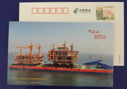 10k-tons Module Of Offshore Platform Float-over To Oilfied,CN12 CNOOC National Offshore Oil Corp Jinzhou Project PSC