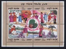 Vietnam Viet Nam MNH Perf Sheetlet 1995 : Trau Cau - Vietnamese Legend / Costume / Fruit (Ms711)