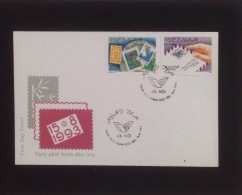 FDC Vietnam Viet Nam With Imperf Stamps 1993 : Butterfly / Stamp Day (Ms671)