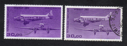 Poste Aérienne N° 59 Nuances Couleurs  Et Grain Fin  P A,Variété Variétés - Varieteiten: 1980-89 Afgestempeld
