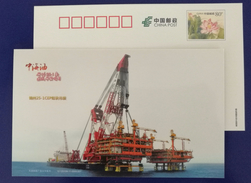 Offshore Platform Equipment Hoisting,China 2012 CNOOC China National Offshore Oil Corp Jinzhou Project PSC