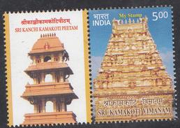 INDIA. 2017, MY STAMP,  SRI KANCHI KAMAKOTI PEETAM, Temple, Architecture, Religion, 1v With Tab, LIMITED ISSUE MNH, (**)