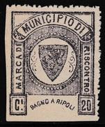 Italy Revenues Local Municipal Marca Da Bollo Comunale BAGNO A RIPOLI