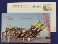 Jacker Pipe Installation,CN 12 CNOOC China National Offshore Oil Corp Jinzhou Project Advertising Pre-stamped Card