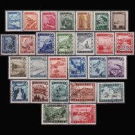 AUSTRIA 1945 - Scott# 455-81 Scenic Mixed Set Of 27 MNH