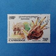 1995 CAMBOGIA CAMBODGE FRANCOBOLLO USATO STAMP USED - ANIMALI PREISTORICI 700 R