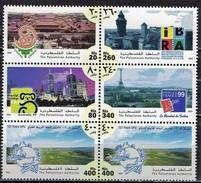 Palästina / Palestine - Mi-Nr 105/110 Postfrisch / MNH ** (J1253)