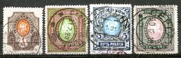 Russia , SG 183-6 , 1918, Arms Types With Varnish Lines Pointing Vertically , Perf 12,5 ; Complete Set , Used - Used Stamps