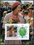 Virgin Is.  1986, Queen Elisabeth, BF IMPERFORATED - Iles Vièrges Britanniques