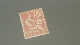 LOT 354592 TIMBRE DE FRANCE NEUF* N°124 VALEUR 50 EUROS