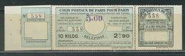 FRANCE Colis Postaux Paris Pour Paris N° 197 **