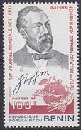 Timbre Neuf ** N° 535(Yvert) Bénin 1981 - Journée Mondiale De L´UPU, Heinrich Von Stephan
