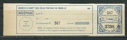 FRANCE Colis Postaux Paris Pour Paris N° 70 (*)