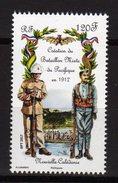 Nouvelle-Calédonie 2017 - Bataillon Mixte Du Pacifique - 1 Val Neufs // Mnh - New Caledonia