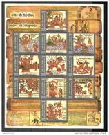 INDIA, 2009, Jayadeva (Poet), And Geetagovinda (Sanskrit Verse), Set Of 11 Values, Miniature Sheet,  MNH,(**)