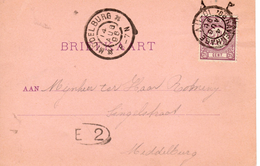 1896 Bk Van 'sGRAVENHAGE Kleinrond  Met NVPH 33 Naar Middelburg ( Grootrondstempel) - Periode 1891-1948 (Wilhelmina)