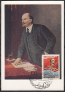 Russia USSR 1959 Communist Party XXI Congress Special Cancellation Moscow Post Card