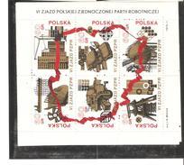 POLOGNE  BLOC N° 56  NEUF ** MNH DE1972    PRIX  1€50