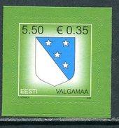 ESTONIA 2008 No. Michel: 603 The Coat Of Arms Of Valga County