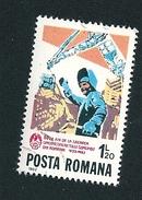 N° 3383 Création De L'Union Des Jeunes Communistes Roumaines Timbre Posta Romana  Roumanie (1982) Oblitéré Sur Neuf