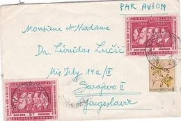 Covert 1958 G (no Content)  BELGISCH-CONGO