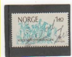 NORVEGE 1974 YT N° 648