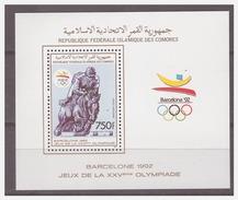738 Comores Olympics Barcelona 1992 Horse-riding S/S MNH