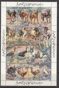 LIBYA 1983 Birds Animals Mi 1093-1108 MNH (**) #8318