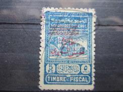 BEAU TIMBRE DE SYRIE N° 316 ( REFERENCE MAURY ) !!! - Oblitérés