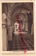 75 - PARIS 7EME- ASSEMBLEE NATIONALE - GALERIE DES BUSTES -COTE GAUCHE DE LA SALLE SEANCES- CACHET SEANCE DU 10 MAI 1932 - Arrondissement: 07