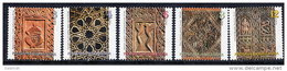 MACEDONIA 2005  Handicrafts Definitives MNH / **.  Michel  352-56 - Macedonia