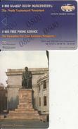 ARMENIA - Hovhannes Tumanyan, ArmenTel Telecard 50 Units, Tirage 20000, Exp.date 31/12/06, Sample(no Chip, No CN) - Armenia