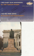 ARMENIA - Hovhannes Tumanyan, ArmenTel Telecard 50 Units, Tirage 20000, Exp.date 31/12/06, Sample(no Chip, No CN)