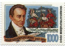 UKRAINE 1995 MNH Ivan Kotlyarevsky Cossacks** SALE!!!
