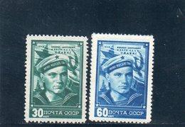 URSS 1948 **