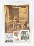 1991 ISRAEL  SOUVENIR LEAF 1991 CHESS Pic  HANUKKA FESTIVAL   Stamp On Stamps