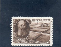 URSS 1949 * - Unused Stamps