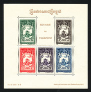 CAMBODGE 1955 - 4 Blocs ROYAUME DU CAMBODGE Yvert 7, 8, 9, 10 Neufs Sans Charnière ** MNH Cote 210€