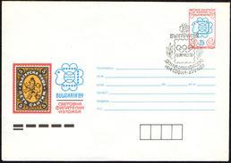 "OLYMPIC - BULGARIA SOFIA 1989 - WORLD PHILATELIC EXHIBITION ""BULGARIA ´89"" - INTRODUCTION ""OLYMPHILEX ´90"""