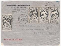 G725 - Gabon - Lettre De Libreville, AEF, 2F Phenix - Gabon (1886-1936)