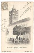 ALGERIE - MILIANA - Mosquée De Si Hamed Ben Youcef - La Façade Extérieure