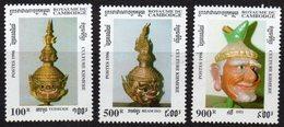 CAMBODIA 1996 - KHMER CULTURE  - MUSTER - SPECIMEN