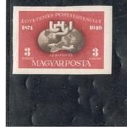 Hungary1950:Michel 1111B  Mnh** Cat.Value 100Euros